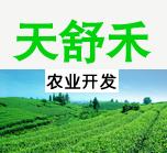 天舒禾-安徽农业开发公司起名案例